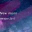 乙女座の新月