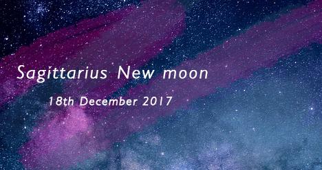 射手座の新月