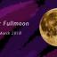 乙女座の満月