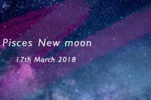 魚座の新月