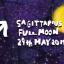 2018年5月射手座の満月