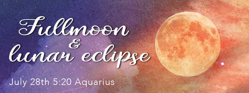 水瓶座の満月、皆既月食、