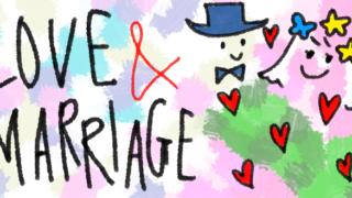 恋愛から結婚につなげるにはどうしたらいいの?